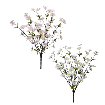 Assortment Blossom Bush Flowers (Set of 12)