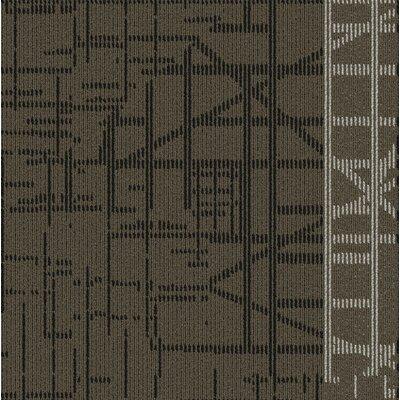 Quintessence 24 x 24 Carpet Tile in Gray/White