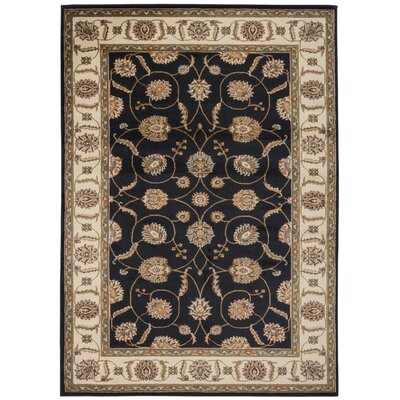 Lukeson Black Ikat Area Rug Rug Size: Rectangle 53 x 73