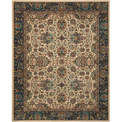 Madrid Brown Area Rug Rug Size: Rectangle 53 x 75