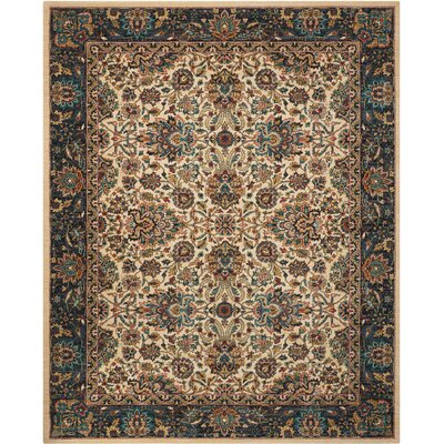 Brown Area Rug Rug Size: 26 x 42