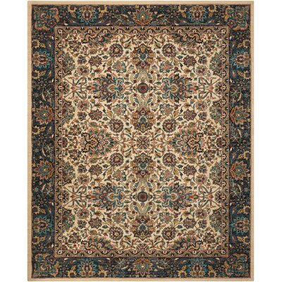Brown Area Rug Rug Size: 92 x 125