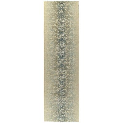 Luminance Beige Area Rug Rug Size: Runner 23 x 8