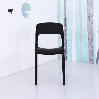 Plastic Side Chair Finish: Black