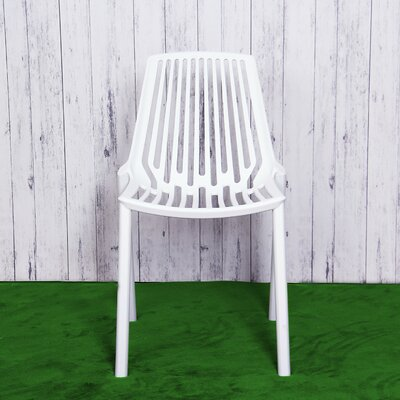 Plastic Side Chair Finish: White