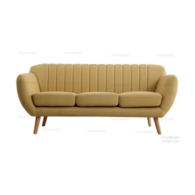 Villalba Sophisticated and Stylish Standard Sofa Upholstery: Naples Yellow