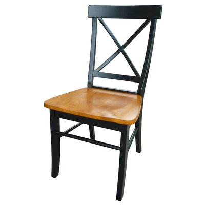 Financing Cross Back Side Chair (Set of 2) Fi...