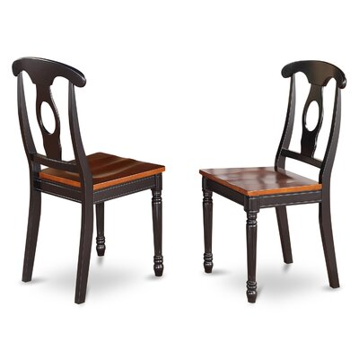 Aimee Side Chair (Set of 2)