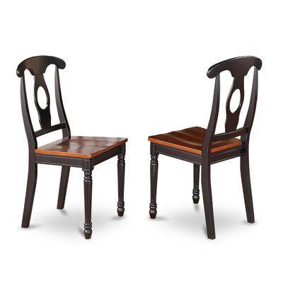 Aimee Side Chair (Set of 2) Finish: Black and Cherry, Upholstery: Faux Leather
