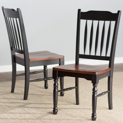 Buena Side Chair (Set of 2)