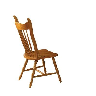 Armillac Mule Ear Side Chair (Set of 2)
