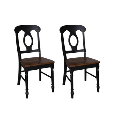 Perna Dining Chair (Set of 2) Color: Anchor Black