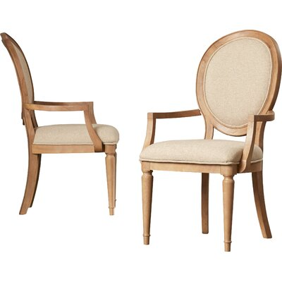 Lamoreaux Arm Chair (Set of 2)