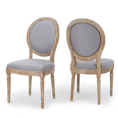 Deepstep Side Chair Upholstery: Light Gray