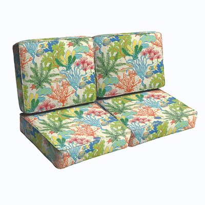 Evadne Loveseat Cushion