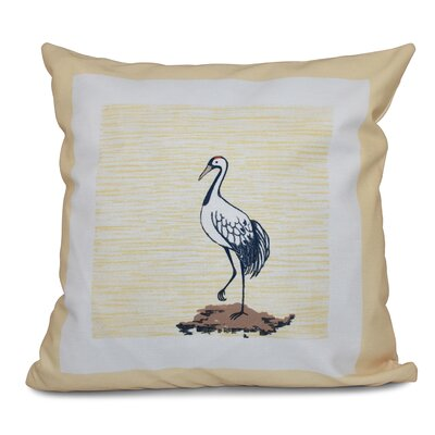 Boubacar Sandbar Animal Print Outdoor Throw Pillow Size: 20 H x 20 W, Color: Yellow