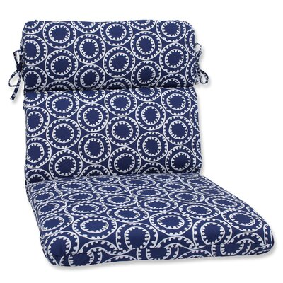 Averie Outdoor Lounge Chaise Cushion Fabric: Navy