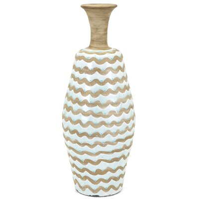 Brown/Blue Floor Vase