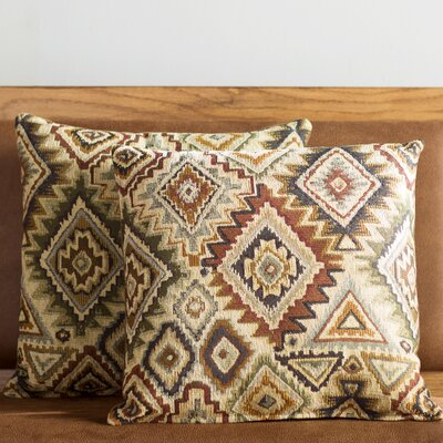 Skylemar Throw Pillow