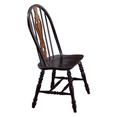 Banksville Keyhole Back Solid Wood Dining Chair