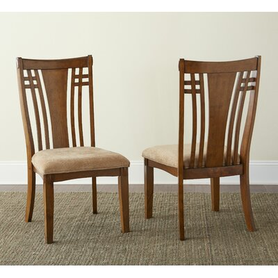 Chula Vista Side Chair (Set of 2)