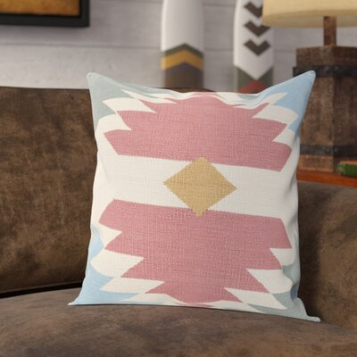Clinard 100% Cotton Throw Pillow Cover Size: 22 H x 22 W x 0.25 D, Color: RedNeutral
