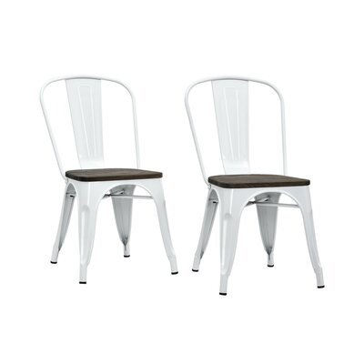 Fortuna Side Chair Color: White