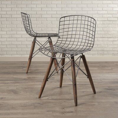 Remie Side Chair (Set of 2)