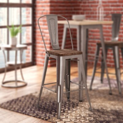 Fortuna 23.5 Bar Stool Finish: Antique Gun Metal