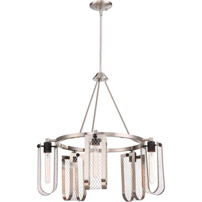 Myra 5-Light Shaded Chandelier