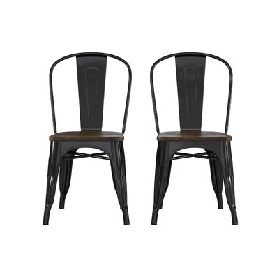 Fortuna Side Chair Color: Black