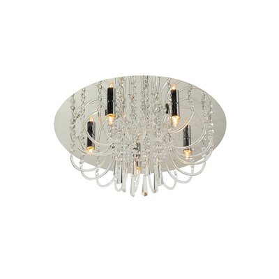 Cadmoin 5-Light Semi-Flush Mount
