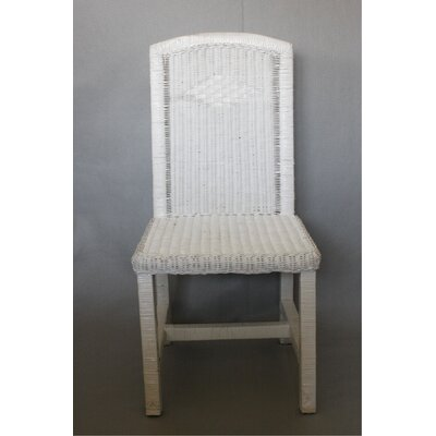 Allard Wicker Diamond Weave Side Chair
