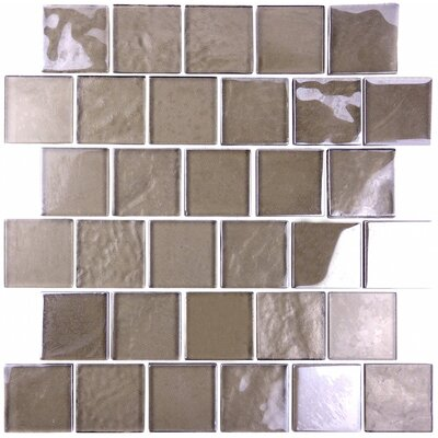 Landscape 2 x 2 Glass Mosaic Tile in Brown