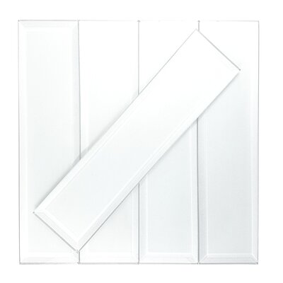 SAMPLE - Frosted Elegance Glass Subway Tile in Glossy White