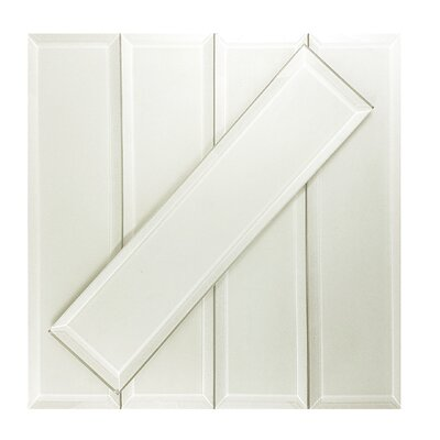 Frosted Elegance 3 x 12 Glass Subway Tile in Matte Cream