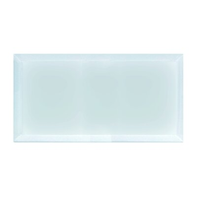 Frosted Elegance 8 x 16 Glass Field Tile Blue in Matte Blue