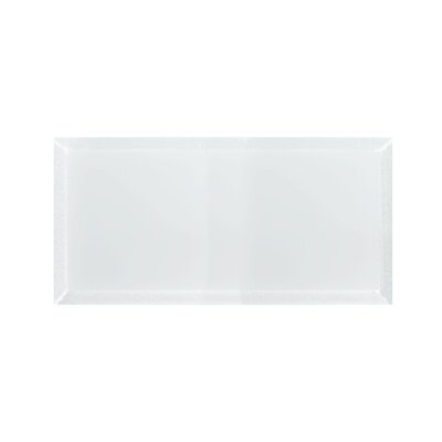 Frosted Elegance 8 x 16 Glass Subway Tile in Matte Gray