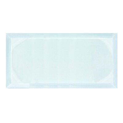 Frosted Elegance 8 x 16 Glass Subway Tile in Glossy Blue