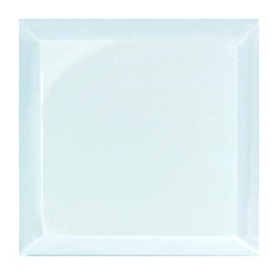 Frosted Elegance 8 x 8 Glass Glass Tile in Glossy Blue