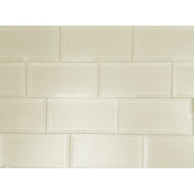 Frosted Elegance 3x 6 Glass Subway Tile in Matte Cream