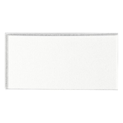 Secret Dimensions 3 x 6 Glass Subway Tile in White