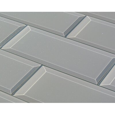 Frosted Elegance 3 x 12 Glass Subway Tile in Glossy Gray