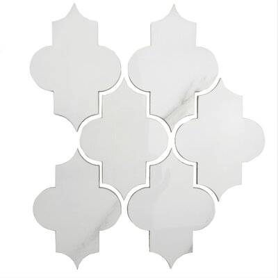 Thin Porcelain Small Lantern Wall Backsplash 12 x 10 Metal Mosaic Tile in White