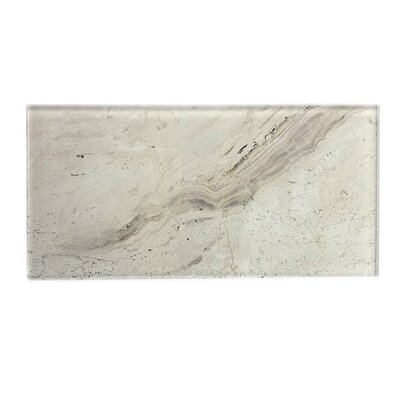 Nature Wall Backsplash Straight Edge 4 x 8 Glass Subway Tile in Beige/Creme