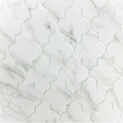 Nature Small Latern 5.5 x 4 Glass Patterned Tile in White/Gray Veins