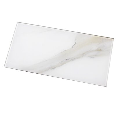 Nature 8 x 16 Glass Subway Tile in Calacatta White/Gray Veins