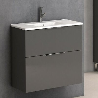 Galsaky 24 Single Bathroom Vanity Set
