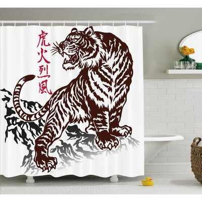 Tattoo Wild Chinese Tiger with Stripes and Roaring while its Paws on the Rock Shower Curtain Set Size: 75 H x 69 W