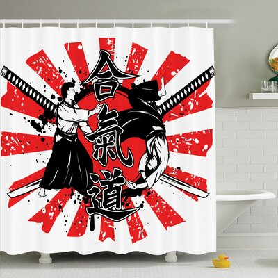 Rick Decor Aikido Fight Shower Curtain Set Size: 75 H x 69 W